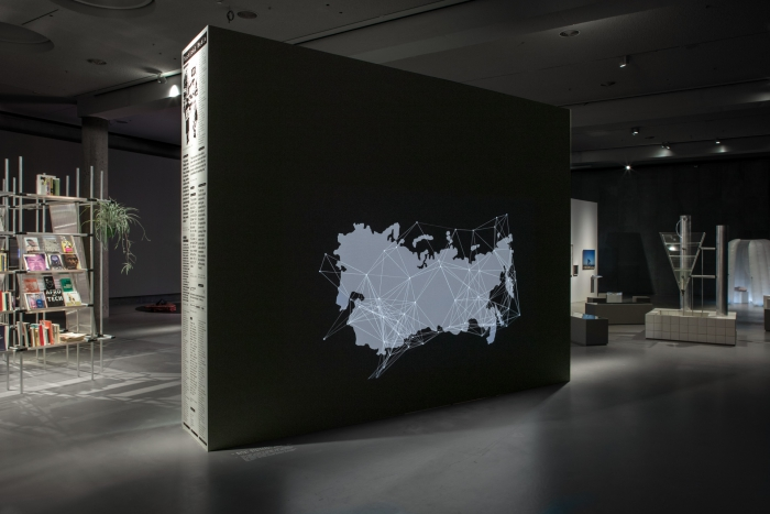 Installation View After Scarcity by Bahar Noorizadeh. Photo Luca Girardini, CC NC-SA 4.0